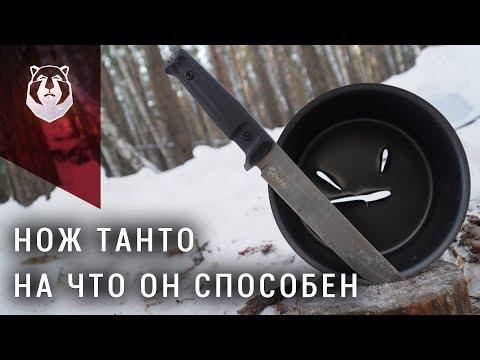 Почему популярен нож ТАНТО