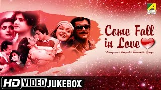 Bengali Romantic Hit Songs | Bengali Songs Video Jukebox