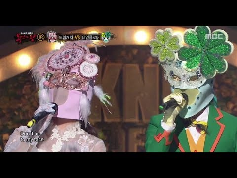 [King of masked singer] 복면가왕 - 'dreamcatcher' VS 'fourleaf clover' 1round -  UGLY 20171210