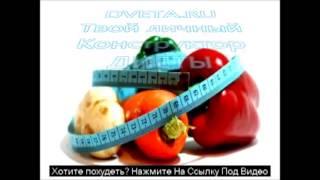 белковая диета форум