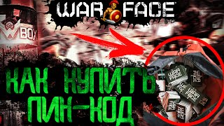 ГДЕ  КУПИТЬ ПИН-КОД ДЛЯ WARFACE !?(Мой магазин игр: ○ http://unick-shop.ru ○ ▻Купить Рандом с GTA 5 ○ http://unick-shop.ru/gtal.html ▻Купить Рандом с CS:GO ○http://unick-shop.r..., 2016-05-30T12:00:01.000Z)