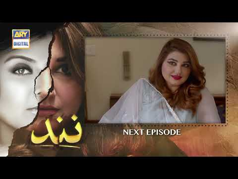 Nand Episode 121 | Teaser | ARY Digital Drama