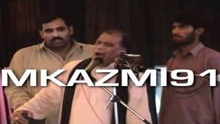 Qasida:Hai Rab Di Duniya Te - Zakir Atta Hussain Ranghar - Sialkot, Pakistan