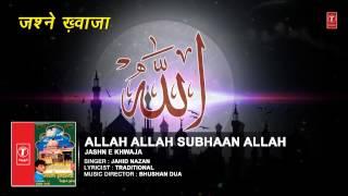 Allah Allah Subhan Allah Full Audio Song || Jahid Nazan || T-Series Islamic Music