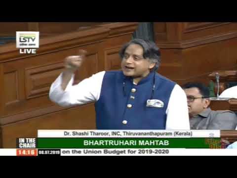 Dr. Shashi Tharoor speech in Lok Sabha on Union Budget 2019