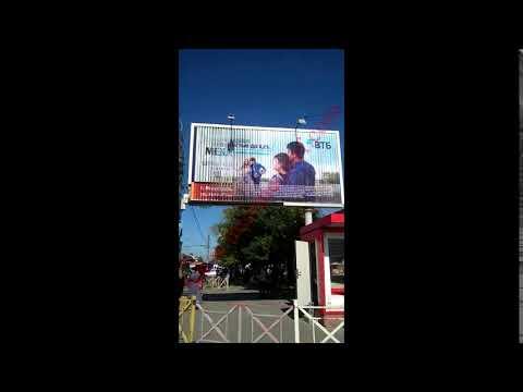 """Стартовало размещение рекламы банка """"ВТБ"""" на призматронах в Махачкале"""
