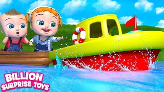 Play with Toy Boat & Fish | Children Songs | Billion Surprise Toys