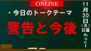 【警告動画】水溜りボンドさん【ソレ】危険です thumbnail