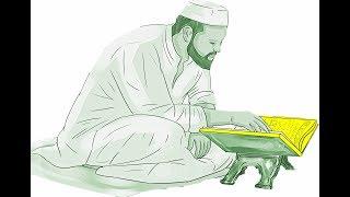 Surah Yasin, 1 of the WORLD's Best Quran Duet - Alafasy & Ghamadi