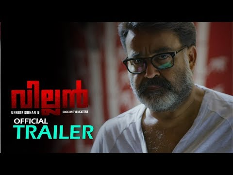 Villain Movie Official 4K Trailer | Mohanlal | Manju Warrier | Raashi | Vishal | Hansika | Srikanth