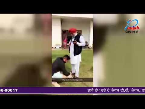 Viral Video Of SIPPY GILL