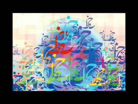 Adel Abdel Rahman عادل عبد الرحمن ( Aesthetics of the Arabic letter )