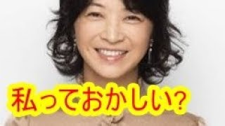田中美佐子のストレスは食事の音?娘の事?自身の食べ方にもあきれた声...