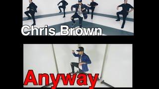 "Download Video Chris Brown - ""ANYWAY"" Official Choreography (DANCE COVER BRASIL) | Fã dança MP3 3GP MP4"