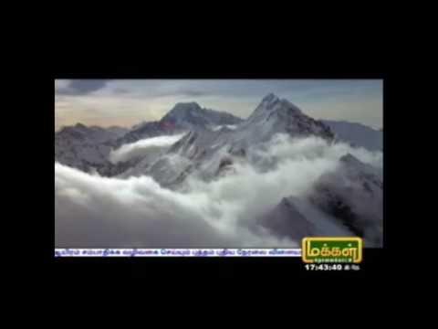 Earth Quake Alert -Andam oN MAKKAL  TV
