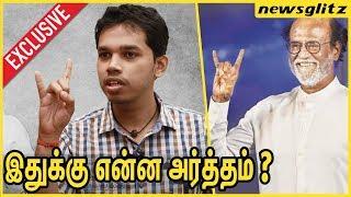 ரஜினி முத்திரைக்கு என்ன அர்த்தம் : Paari Saalan Shocking speech on Rajini's BABA Symbol   Interview