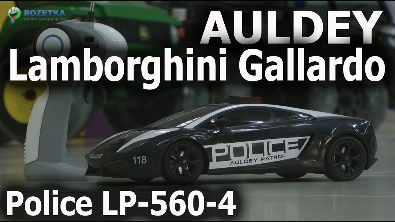 полицейская машина ламборджини евенатдор
