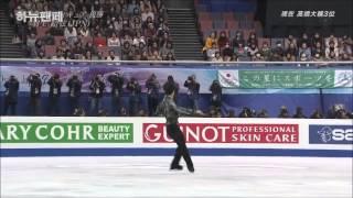 유즈루 하뉴 쿼드 점프 모음 Yuzuru hanyu's Quadruple jump