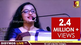 Speech by Sub-Collector Divya S Iyer  @ 82nd OCYM International Conference