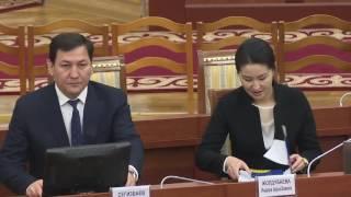 видео: Парламенттеги жыйын