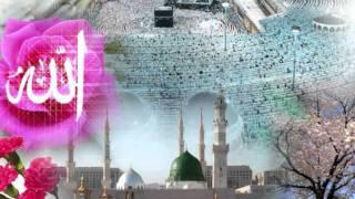 SALAVAT-I SERIF-Allahümme Salli