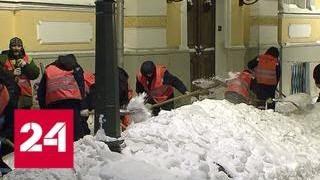 В Москве снег убирают круглосуточно, а за качеством уборки следят в режиме онлайн - Россия 24