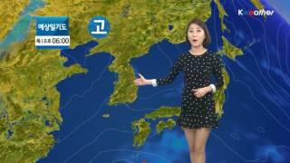 [날씨] 3월 23일_라이프스타일 예보(05시)