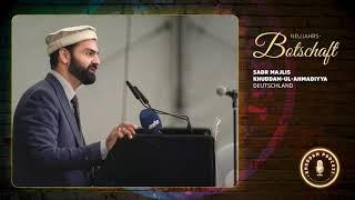 Neujahrsbotschaft 2021 - Sadr Majlis Khuddam-ul-Ahmadiyya Deutschland