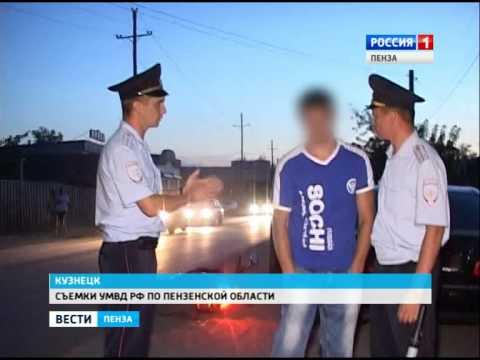 В Кузнецке состоялся крупный рейд правоохранителей