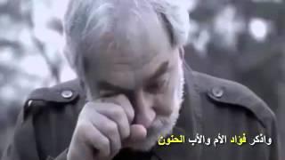 قصيدة إني أخاف الله رب العالمين .. بصوت الشيخ : عبد الواحد المغربي -حفظه الله-