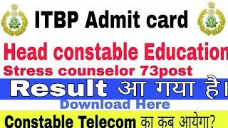 ITBP Result 2019 | How to check ITBP Education & Stress Counsellor Result. By Read and lead