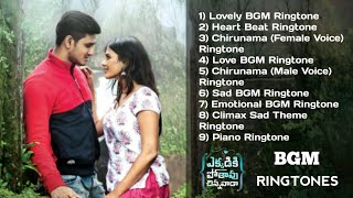 Ekkadiki Pothavu Chinnavada BGM Ringtones | Telugu Latest Ringtones Download