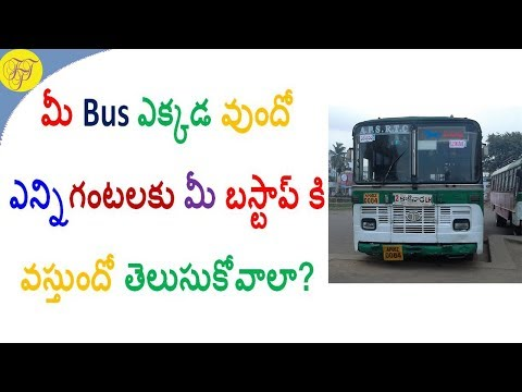 How To Track Your RTC Bus | APSRTC Live Track | Find Buses in A Required Route | Telugu Tech Trends