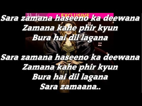 Haseeno Ka Deewana | Kaabil | Hrithik Roshan (  Lyrics song)2016 -T-Series