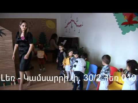 "Детский  сад ""Стелла"" гр. Звездочки"