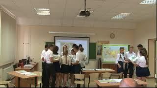 Урок географии, 9 класс, Смирнова_Л. В., 2017
