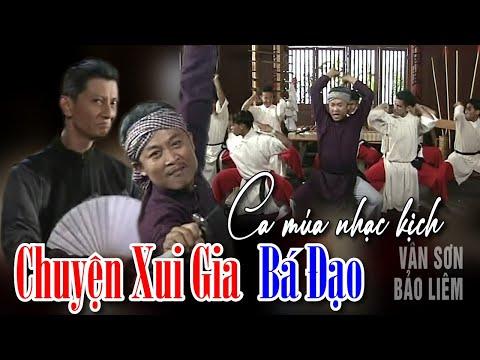 Hài Kịch Chuyện Sui Gia - Vân Sơn, Bảo Liêm - Vân Sơn 12 Nụ Cười & Âm Nhạc