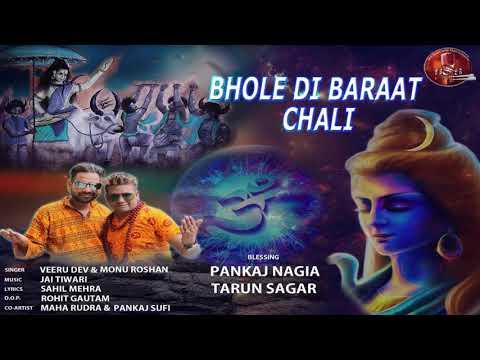 2018 superhit bhole baba bhajan
