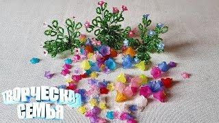 МК для начинающих как сделать веточки из бисера с цветочками