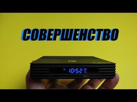 Smart TV больше не нужен. Почти идеальный ТВ бокс - Обзор A95X F2 (Amlogic S905X2)