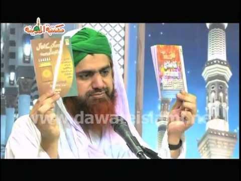 Gusse ki Tabah Karian - Islamic Speech by Haji Imran Attari - Madani Channel