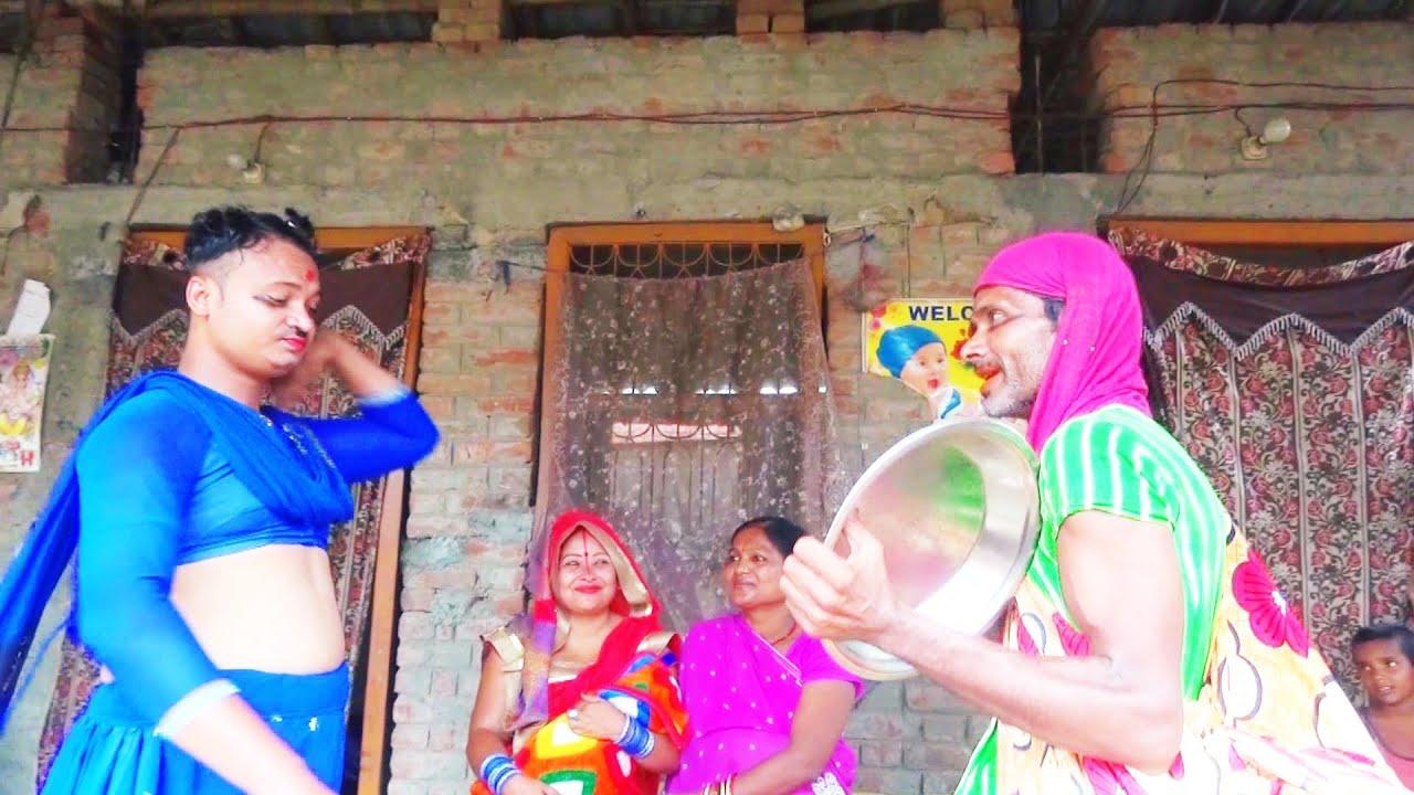 Download पमरिया नाच   Pamariya Nach   Maithili comedy video   Laliya comedy   Aditya comedy