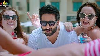 Gautham Nanda Movie Teaser | Latest Telugu Trailers 2017 | Gopichand, Hansika, Catherine Tresa
