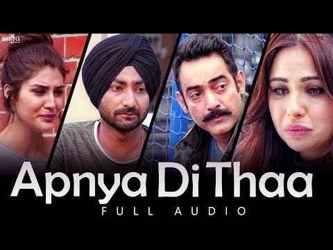 Ranjit Bawa - Apnya Di Thaa (Full Audio) | Sad Song | Khido Khundi | Saga Music | Punjabi Songs 2018