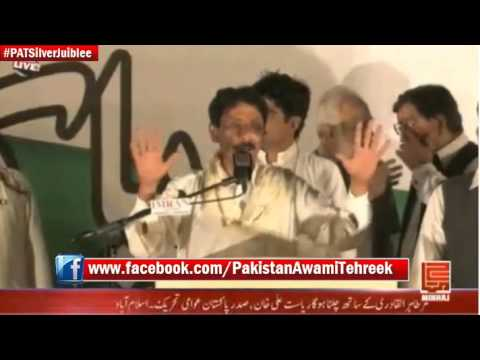 Tahir-ul-Qadri Leader Sada, Saraiki Revolutionary Song - 25MAY 2014
