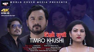 TIMRO KHUSHI   Purna BC   Ft. Ramesh & Pabitra   New Nepali Song Video 2075/2018 4K ULTRA HD