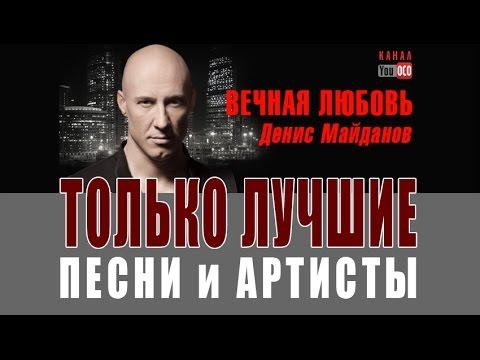 Текст песни Артур Руденко - Падал белый снег