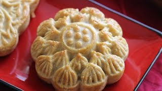 Mooncake Lotus Paste (banh Trung Thu Hat Sen) Homemade Moon Cake Recipe 廣東鹹蛋黃蓮蓉月餅