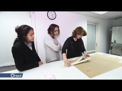 مركز الحرف العربي في غوتنبرغ يقدم خدمات مستمرة للاجئين منذ ربع قرن  - 07:52-2018 / 11 / 18