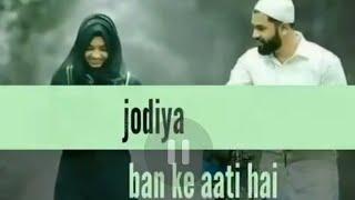 jodiya banke aati hai yaro khuda ke Ghar se | WhatsApp Status Video 2020